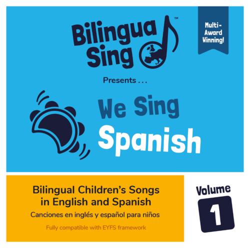 Spanish childrens songs